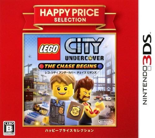 【中古】レゴ(R)シティ アンダーカバー チェイス ビギンズ ハッピープライスセレクション