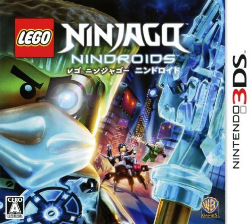 【中古】LEGO(R)ニンジャゴー ニンドロイド
