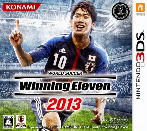 【中古】ワールドサッカーウイニングイレブン2013