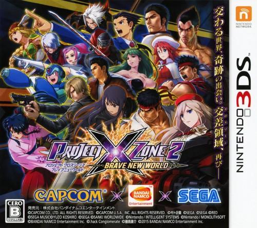 【中古】PROJECT X ZONE 2:BRAVE NEW WORLD