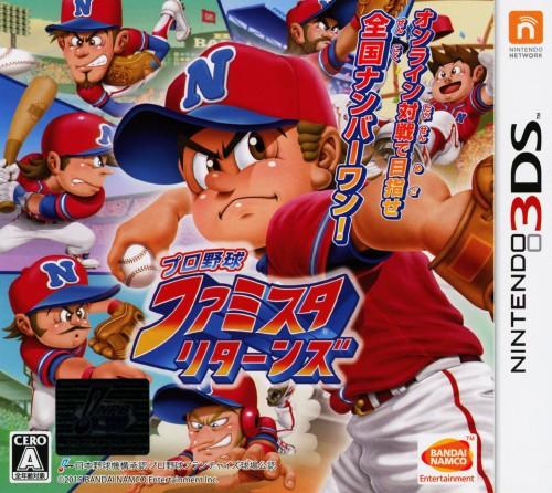 【中古】プロ野球 ファミスタ リターンズ