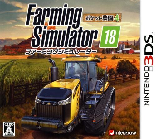 【中古】ファーミングシミュレーター18 ポケット農園4