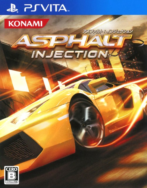 【中古】ASPHALT:INJECTION