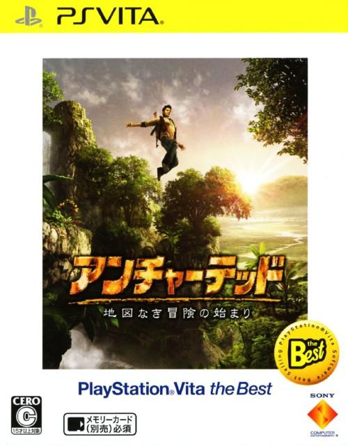 【中古】アンチャーテッド −地図なき冒険の始まり− PlayStation Vita the Best