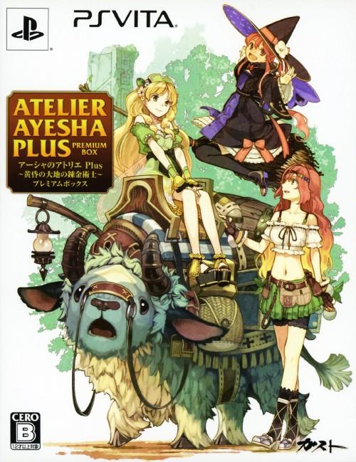 【中古】アーシャのアトリエ Plus 〜黄昏の大地の錬金術士〜 プレミアムボックス (限定版)