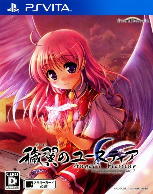 【中古】穢翼のユースティア Angel's blessing