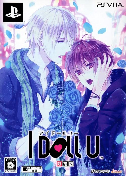 【中古】I DOLL U (限定版)