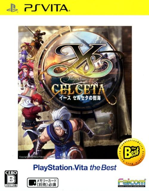【中古】イース セルセタの樹海 PlayStation Vita the Best