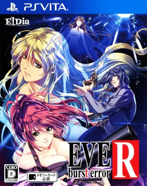 【中古】EVE Burst error R