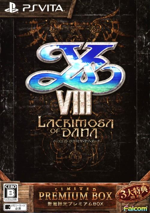 【中古】イース8 −Lacrimosa of DANA− 数量限定プレミアムBOX (限定版)