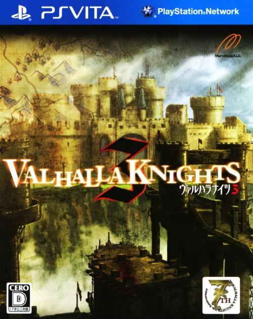 【中古】VALHALLA KNIGHTS3 −ヴァルハラナイツ3−