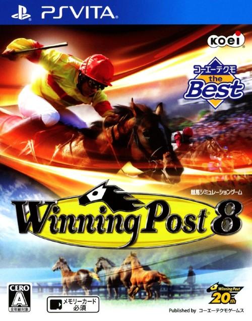 【中古】Winning Post8 コーエーテクモ the Best