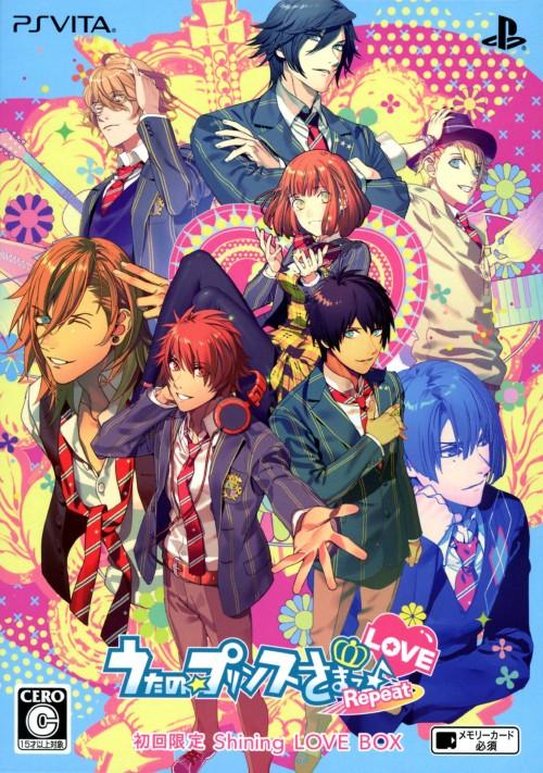 【中古】うたの☆プリンスさまっ♪Repeat LOVE 初回限定 Shining LOVE BOX (限定版)