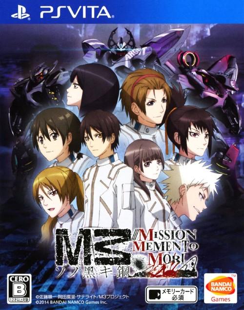 【中古】M3〜ソノ�Kキ鋼〜///MISSION MEMENTO MORI