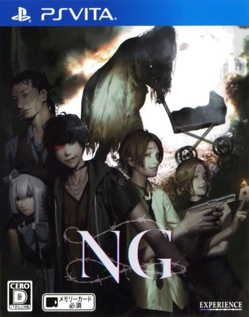 【中古】NG