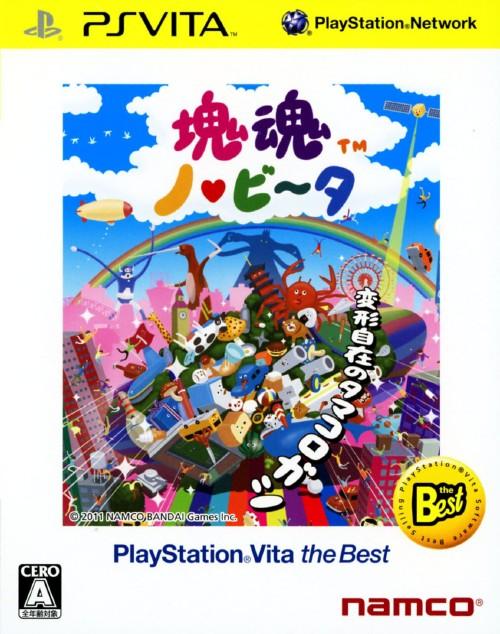 【中古】塊魂 ノ・ビ〜タ PlayStation Vita the Best