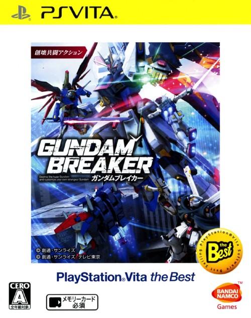 【中古】ガンダムブレイカー PlayStation Vita the Best