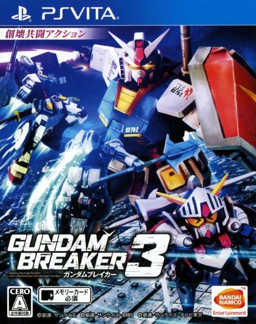【中古】ガンダムブレイカー3