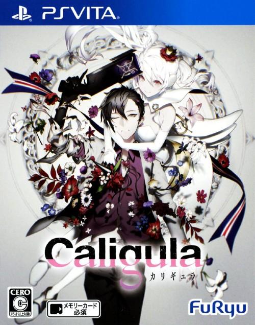 【中古】Caligula −カリギュラ−