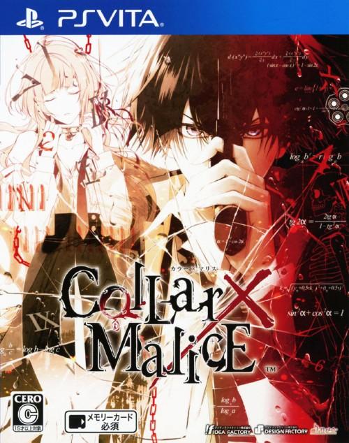 【中古】Collar×Malice