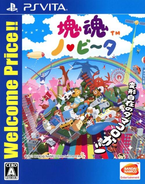 【中古】塊魂 ノ・ビ〜タ Welcome Price!!