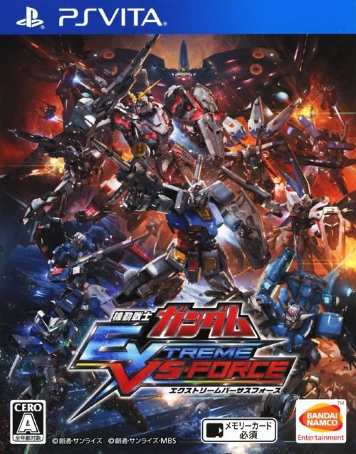 【中古】機動戦士ガンダム EXTREME VS−FORCE