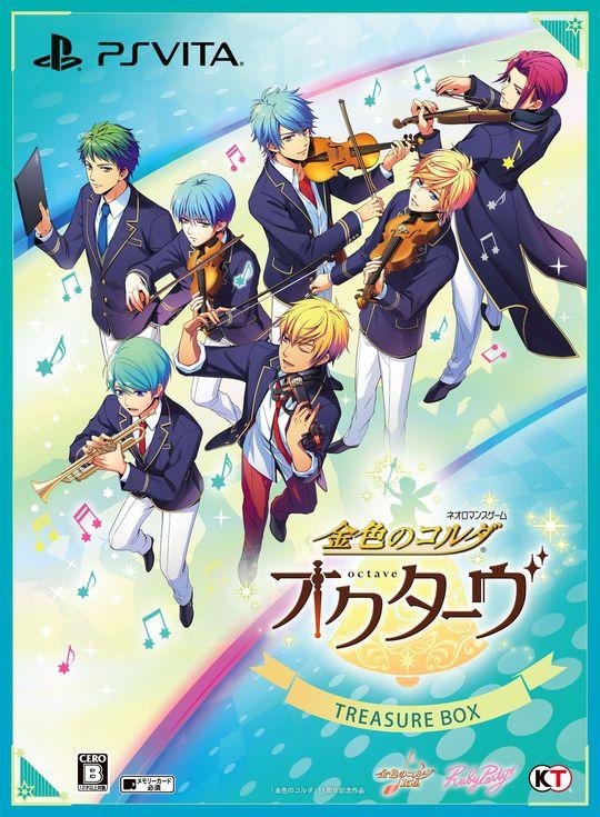 【中古】金色のコルダ オクターヴ トレジャーBOX (限定版)
