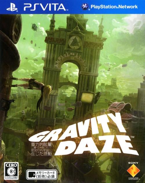 【中古】GRAVITY DAZE/重力的眩暈:上層への帰還において、彼女の内宇宙に生じた摂動