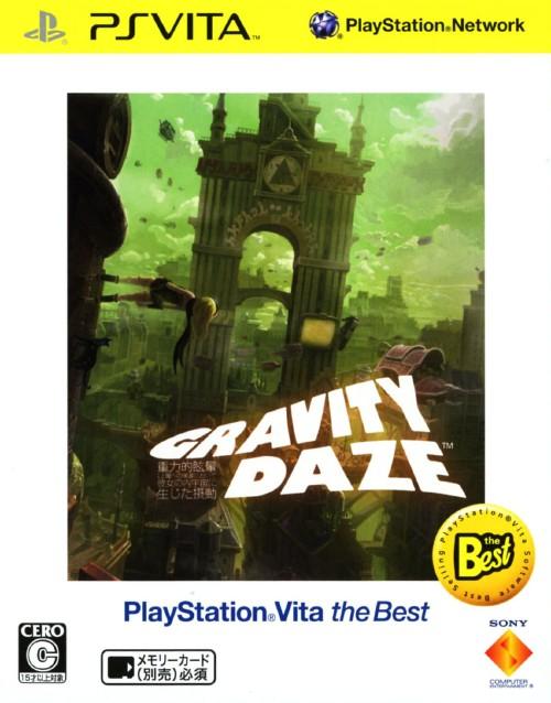 【中古】GRAVITY DAZE/重力的眩暈:上層への帰還において、彼女の内宇宙に生じた摂動 PlayStation Vita the Best