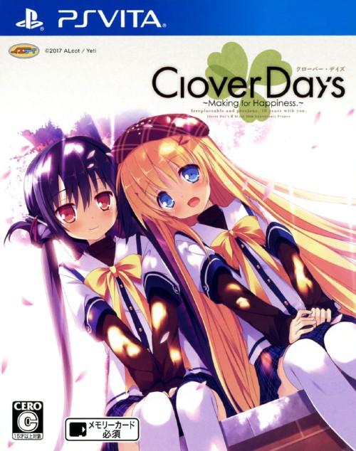 【中古】Clover Day's