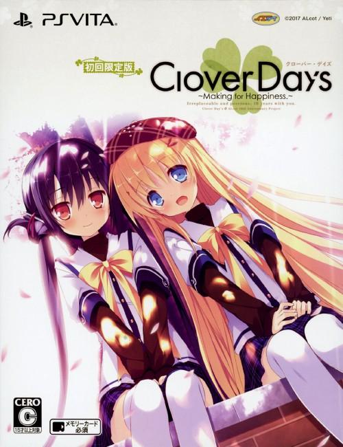 【中古】Clover Day's (限定版)