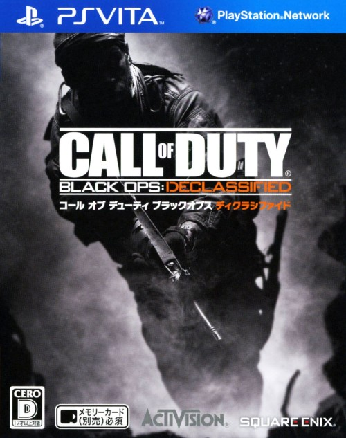 【中古】Call of Duty BLACK OPS DECLASSIFIED