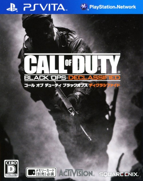 【中古】Call of Duty BLACK OPS DECLASSIFIED 廉価版