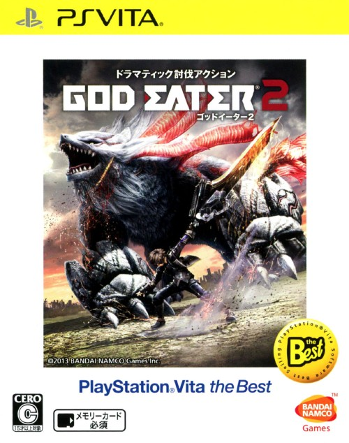 【中古】GOD EATER 2 PlayStation Vita the Best