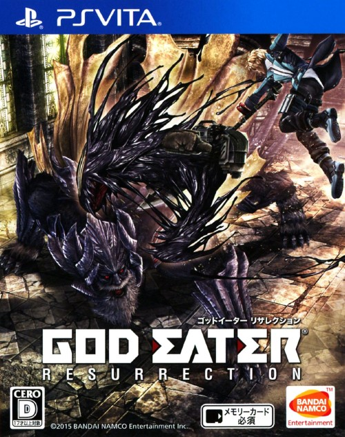 【中古】GOD EATER RESURRECTION