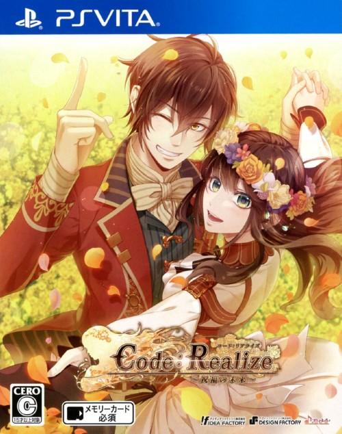 【中古】Code:Realize 〜祝福の未来〜