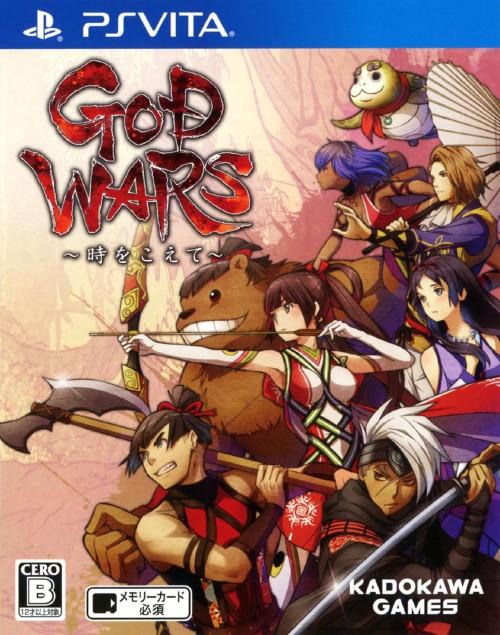 【中古】GOD WARS 〜時をこえて〜
