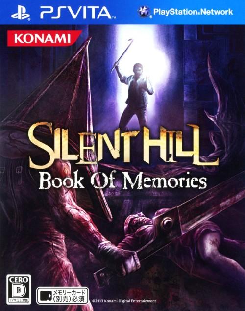 【中古】SILENT HILL:Book Of Memories