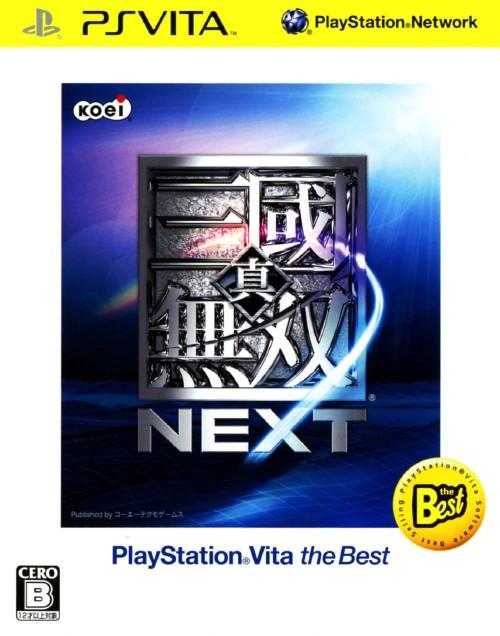 【中古】真・三國無双 NEXT PlayStation Vita the Best
