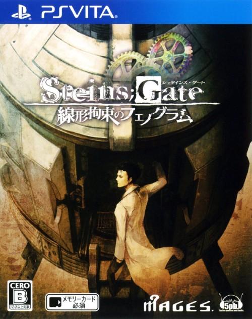 【中古】Steins;Gate 線形拘束のフェノグラム