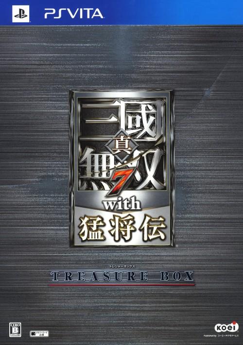 【中古】真・三國無双7 with 猛将伝 TREASURE BOX (限定版)