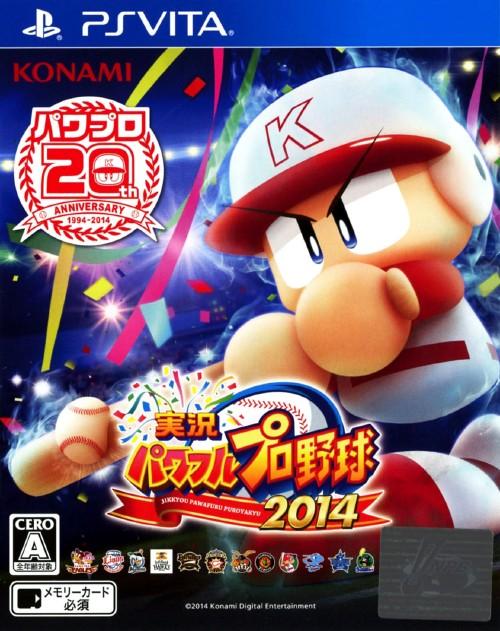 【中古】実況パワフルプロ野球2014