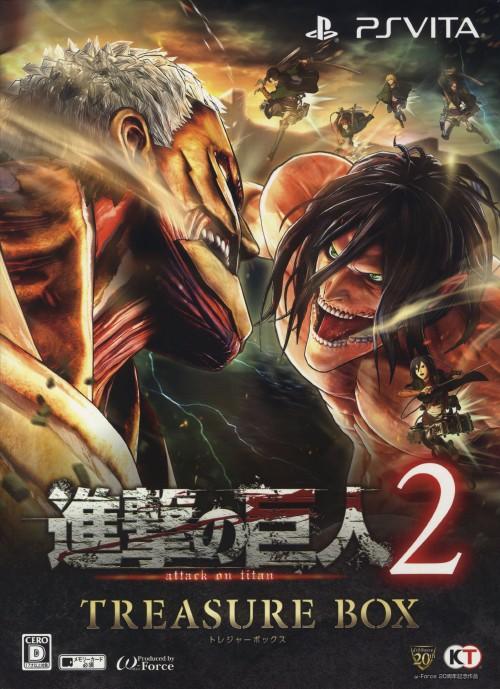 【中古】進撃の巨人2 TREASURE BOX (限定版)