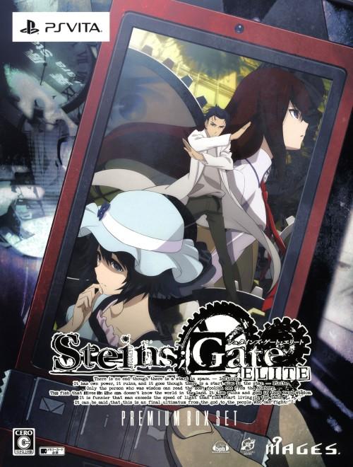 【中古】STEINS;GATE ELITE 完全受注生産限定版 (限定版)