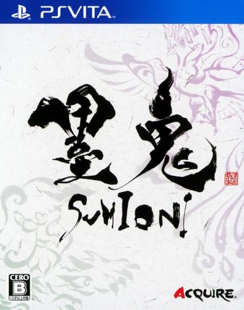 【中古】墨鬼 SUMIONI
