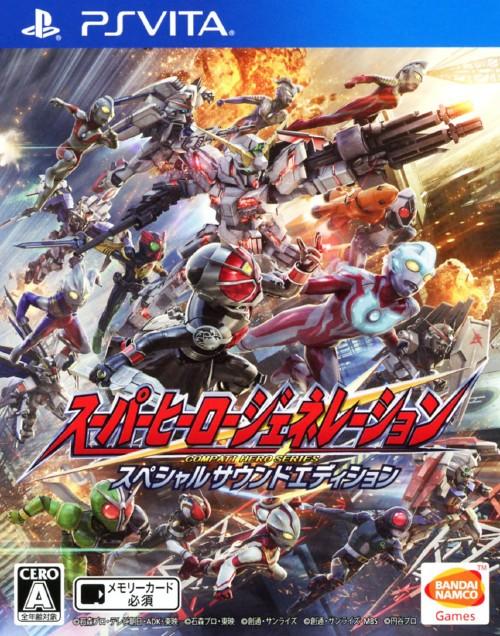 【中古】スーパーヒーロージェネレーション スペシャルサウンドエディション (限定版)