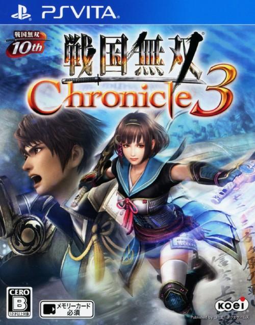 【中古】戦国無双 Chronicle 3