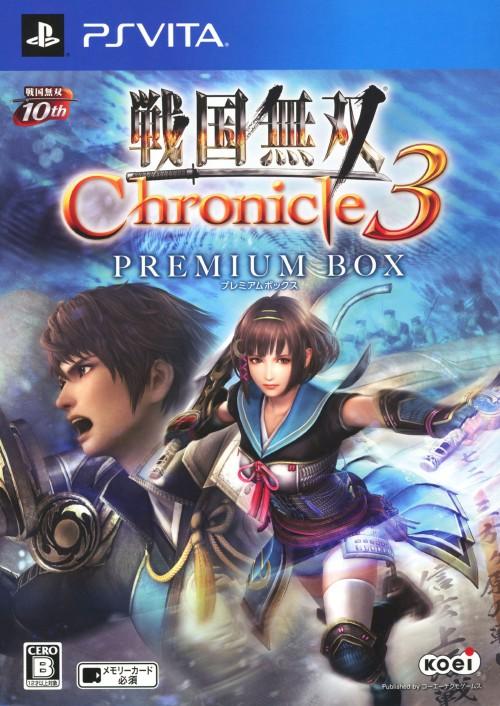 【中古】戦国無双 Chronicle 3 プレミアムBOX (限定版)