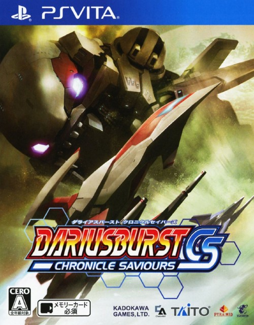 【中古】DARIUSBURST CHRONICLE SAVIOURS