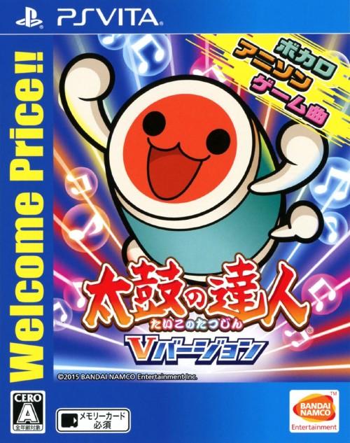 【中古】太鼓の達人 Vバージョン Welcome Price!!